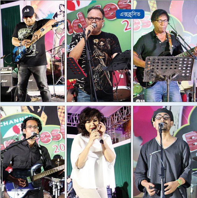 Band-Fest