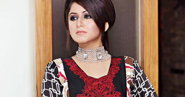 Faria-Shahrin
