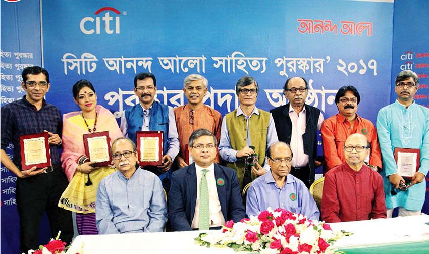Citi-Ananda-Alo-2017