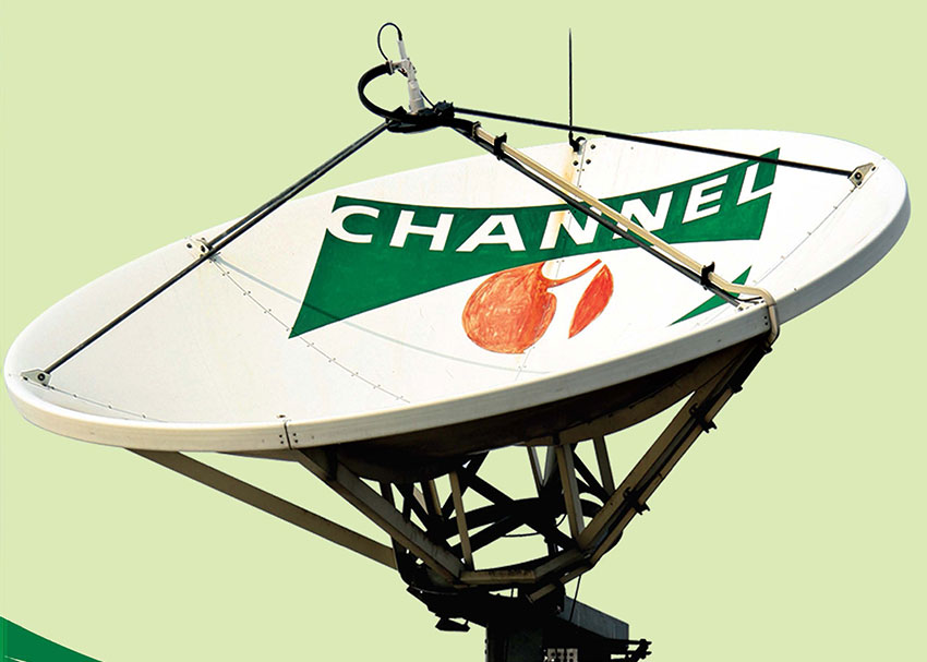 Channel-i-Director