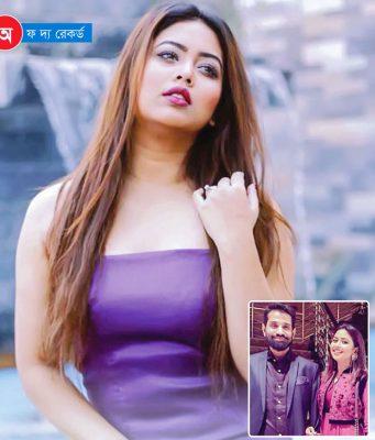 Ashna-Habib-Bhabna