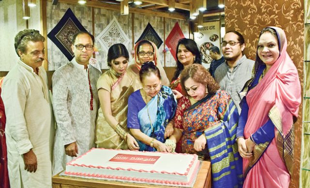 Banglar-thala