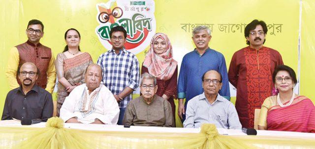 Ispahani-Banglabid-Sejon-2-Press-Confe
