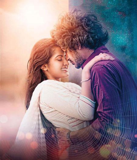 Ekti-Cinemar-Golpo