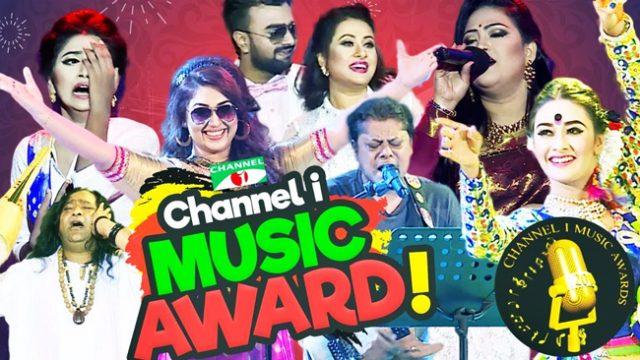 ci-music-award