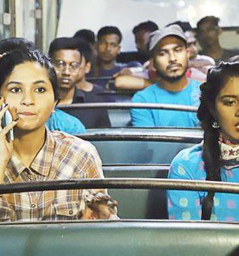 Eti-Tumar-Dhaka
