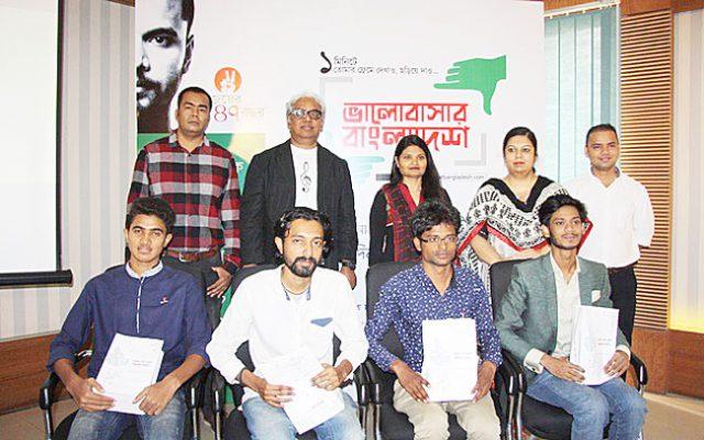 Bhalobashar-Bangladeh