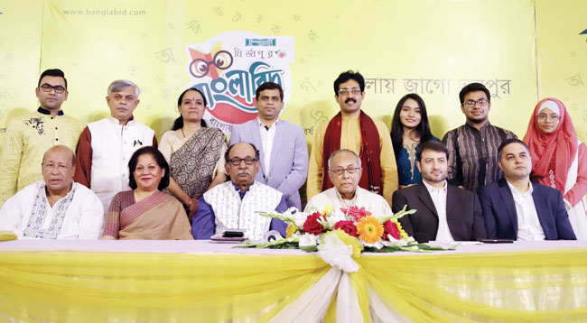 Bangla-bid