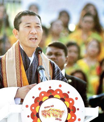 Bhutan-Pm