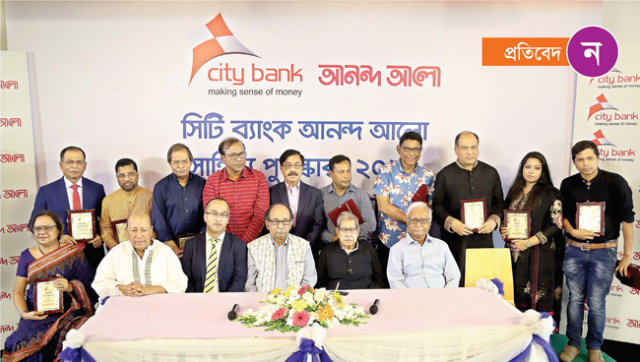 City-Bank-AA